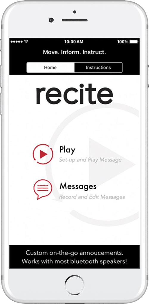 recite-screen-1